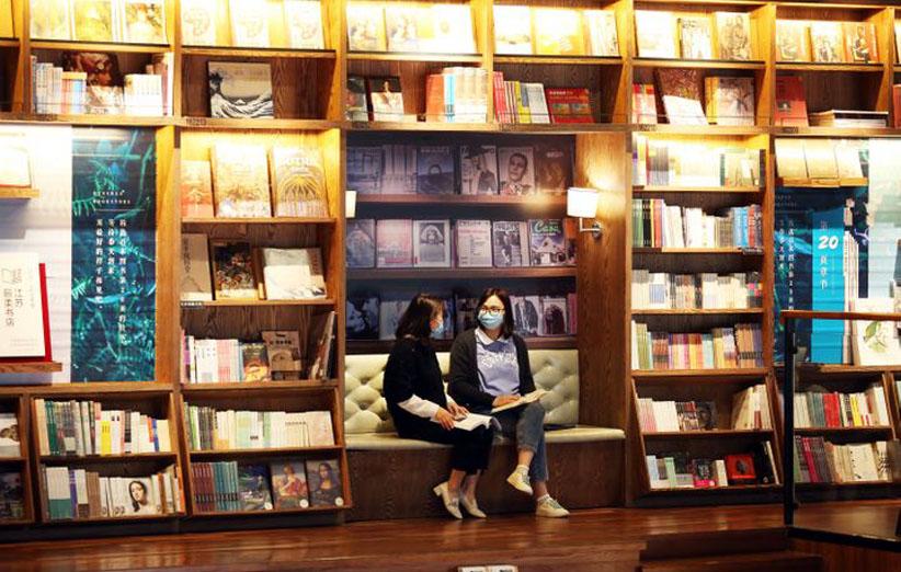 کتابخانه در دوران کرونا
