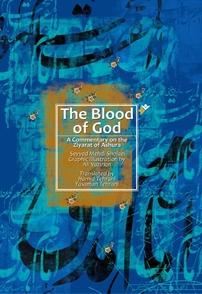 کتاب The Blood of God