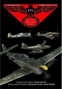 کتاب هواپیماهای آلمانی در دومین جنگ جهانی