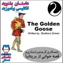 کتاب صوتی The Golden Goose