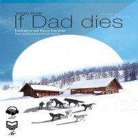 کتاب صوتی If Dad Dies
