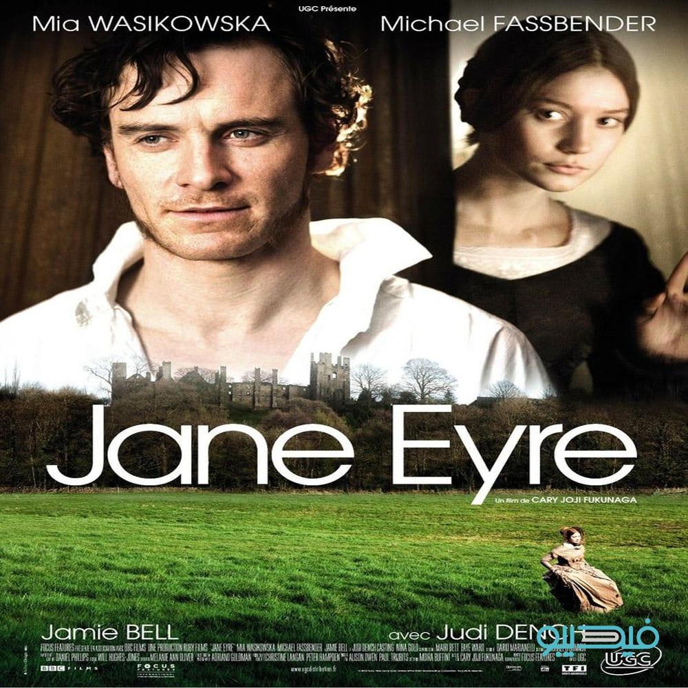 عکس فیلم جین ایر اقتباسی از رمان عاشقانه جین ایر اثری از شارلوت برونته